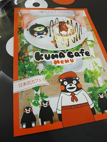 KUMA CAFE-11.jpg