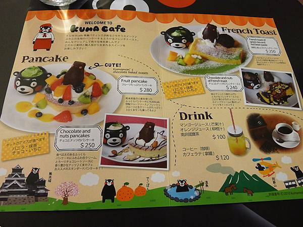 KUMA CAFE-12.jpg
