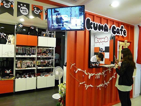 KUMA CAFE-13.jpg
