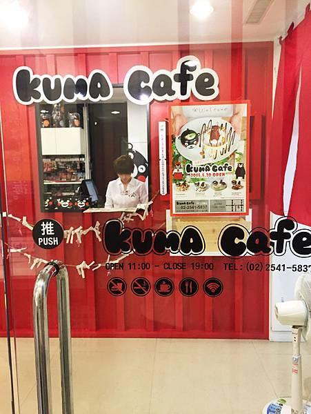 KUMA CAFE-24.jpg