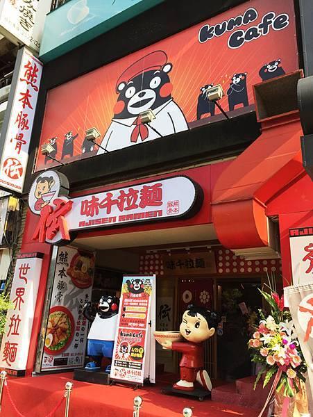 KUMA CAFE-25.jpg