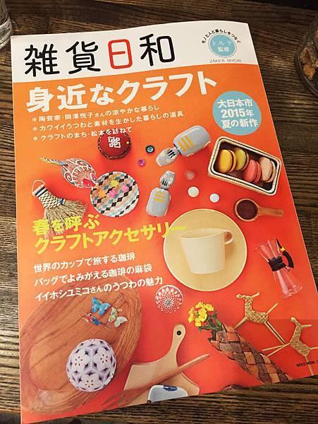 2015SUMIDA COFFEE-14.jpg
