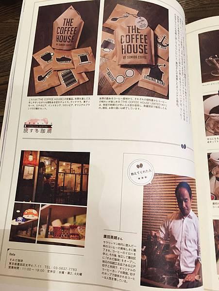2015SUMIDA COFFEE-16.jpg