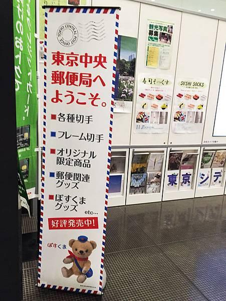 2015TOKYO-KITTE--7.jpg