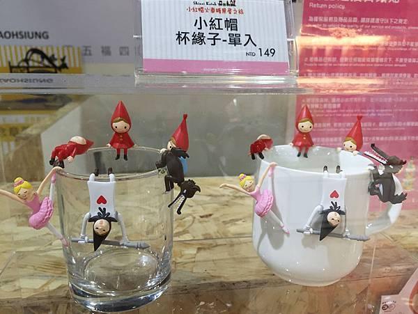 小紅帽杯緣子-4.jpg