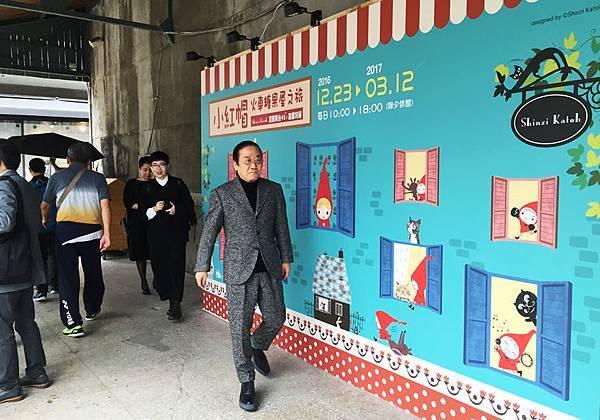 小紅帽特展-台北華山記者會-17.jpg