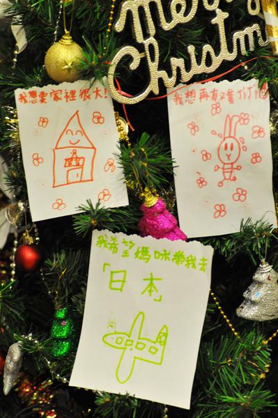 聖誕願望.jpg