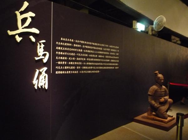 兵馬俑1.jpg