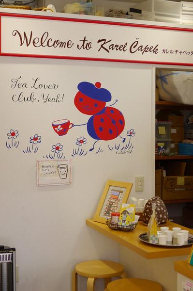 20110131山田詩子紅茶店5.jpg