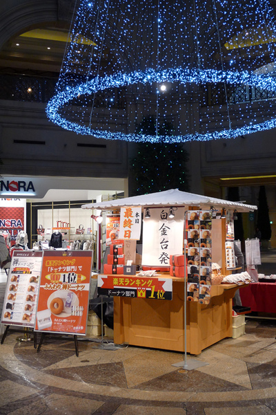 20110130日本行9.jpg