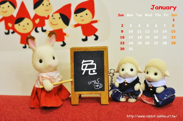 2011-01-rabbit.jpg