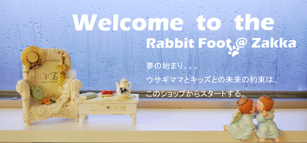 Rabbit-Logo.jpg