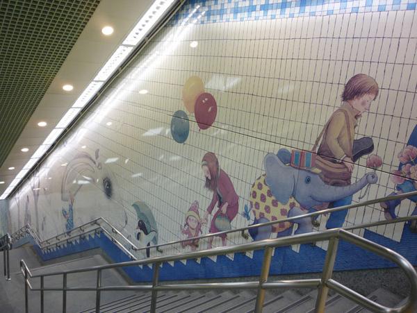 MRT南港幾米.jpg
