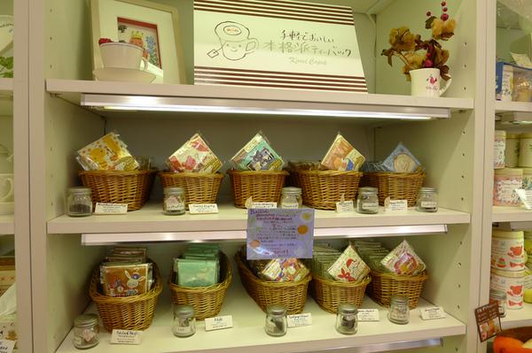 20110131山田詩子紅茶店11.jpg