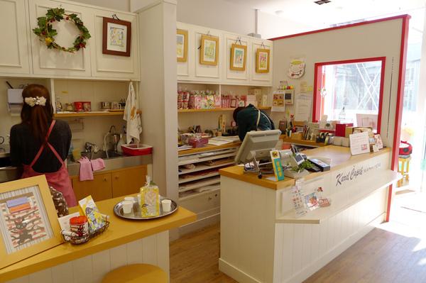 20110131山田詩子紅茶店9.jpg