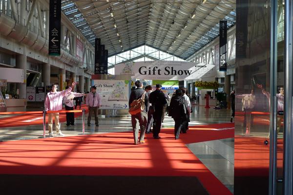 2011Gift show05.jpg