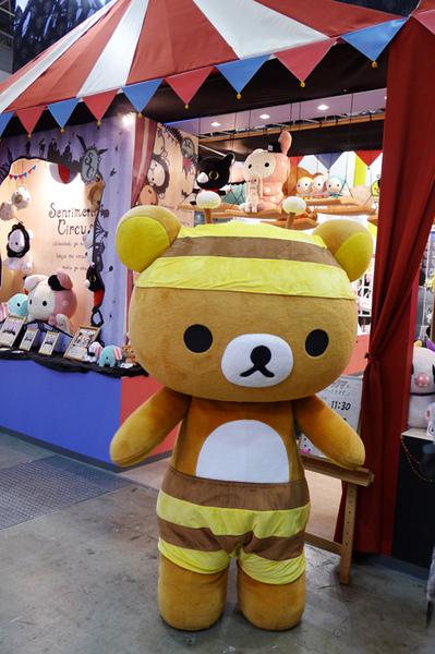 2011Gift show10.jpg