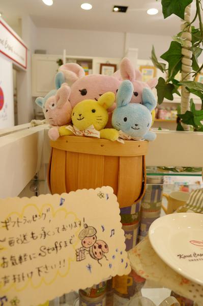 20110131山田詩子紅茶店8.jpg