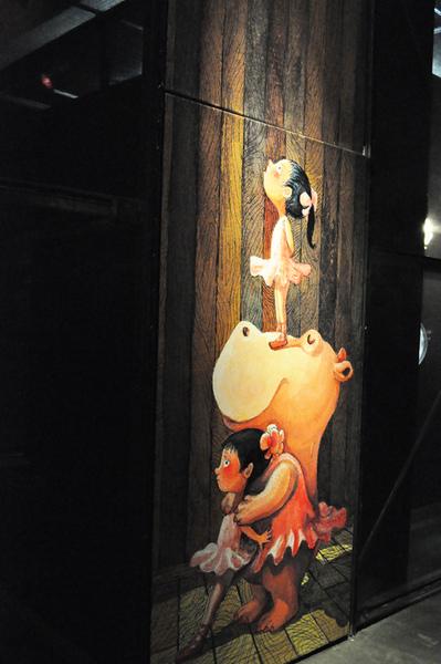 2011幾米特展16.jpg