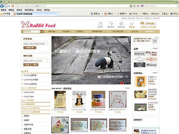 Shop Page.jpg