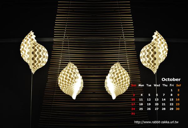 2010-10-light.jpg