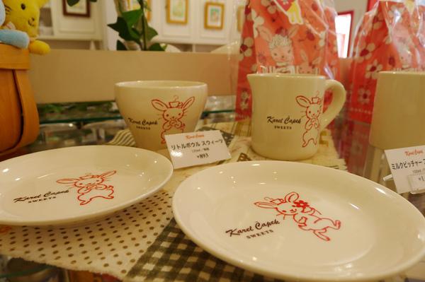 20110131山田詩子紅茶店7.jpg