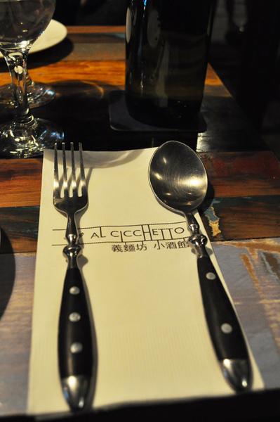 華山義麵坊3.jpg