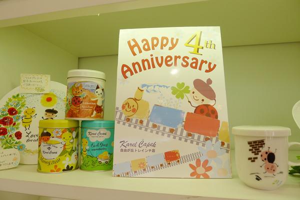 20110131山田詩子紅茶店12.jpg