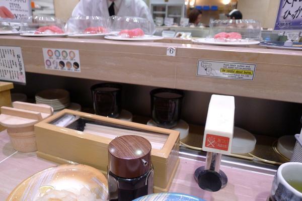 20110130日本行6.jpg
