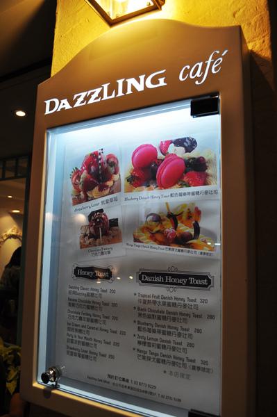 Dazzling cafe-menu.jpg