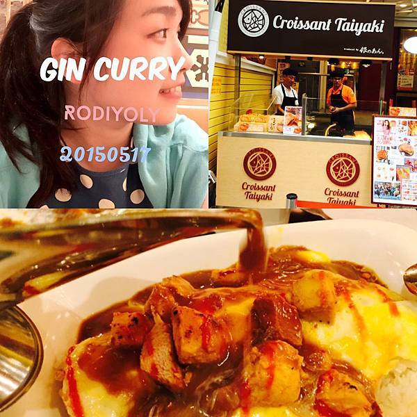 Gin curry