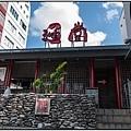 沖繩D1 (01-0)