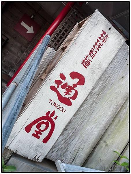沖繩D1 (01-1)