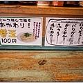 沖繩D1 (01-6)