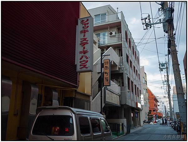 沖繩D1 (01-24)