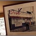 沖繩D1 (01-28)