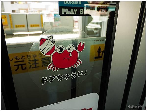 沖繩D1 (02-11)