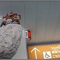 沖繩D1 (02-16)
