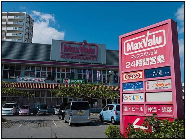 沖繩D1 (02-19)