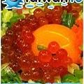Taiwanyo_Banner.jpg