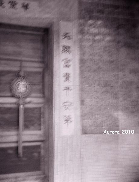Photo02_3.jpg