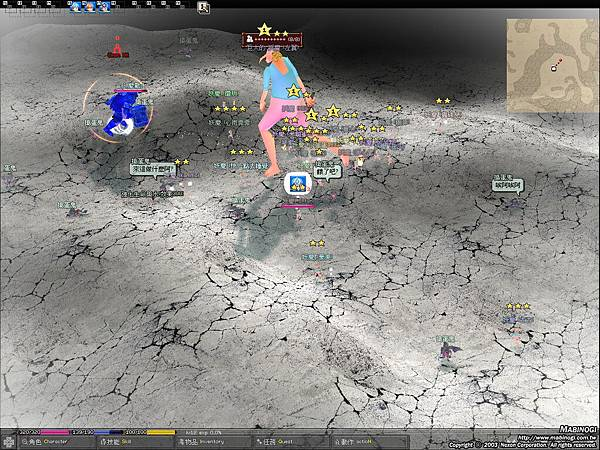 mabinogi_2008_11_04_004.jpg