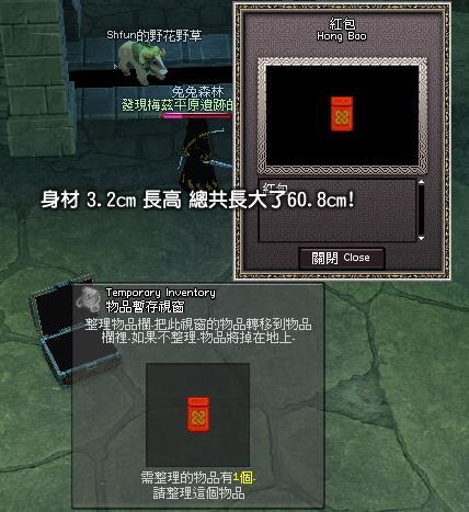 新年活動3.jpg