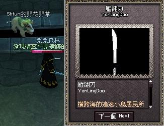 新年活動4.jpg
