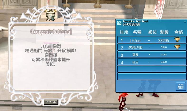 mabinogi_2009_04_05_003.jpg