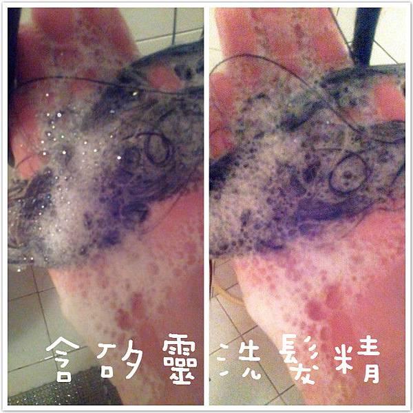 C360_2015-02-12-19-35-38-096_meitu_1