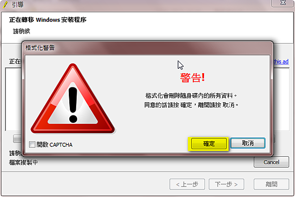 SYS_USB_step03-2