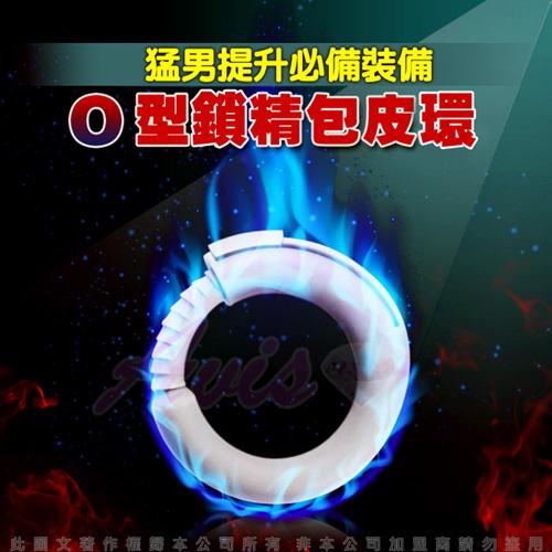 鎖精+包莖矯正環-480