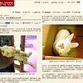 新聞頁.jpg