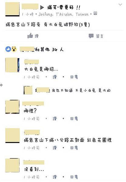 FB修.jpg
